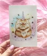 Кот единорог | Почтовая открытка