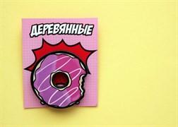 Пончик | Деревянная брошь значок